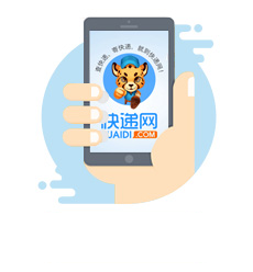 ems网点查询电话_快递单号查询接口_免费快递查询API接口_网点_电话_价格-快递网 ...